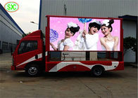 P5 P6 P8 Mobile Digital Billboard Advertising 960mm*960mm Cabinet Size ROHS Compliant