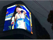 Square Advertising LED Screens , Full Color HD LED Video Display Large Media Facade