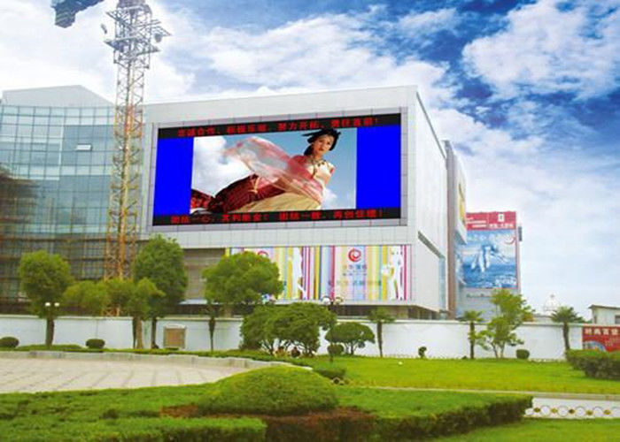 Thin Wifi Programmable Led Video Panel Sign / Outdoor Advertising Led Display
