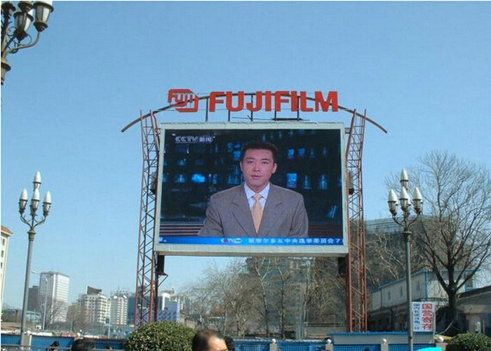 P 8mm Hanging LED Display screen , Outdoor Advertising Led Display Screen